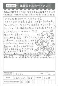 ハガキ_2017_09_20_01