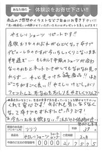 ハガキ_2017_10_23_01
