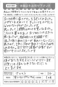 ハガキ_2017_10_23_02