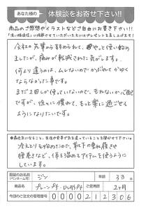 ハガキ_2017_10_24