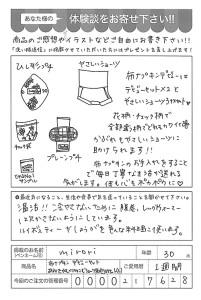 ハガキ_2017_10_27