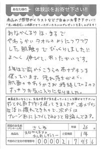 ハガキ_2017_10_31