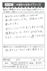 ハガキ_2017_11_07_01