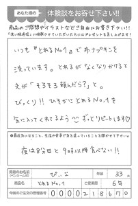 ハガキ_2017_11_17