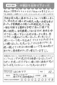 ハガキ_2017_12_18