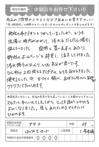 ハガキ_2017_12_25_01