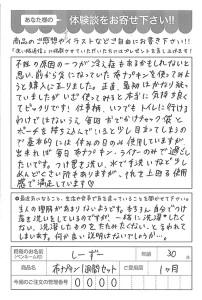ハガキ_2017_12_25_02