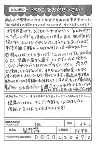 ハガキ_2018_01_16