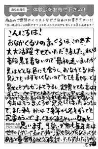ハガキ_2018_01_23