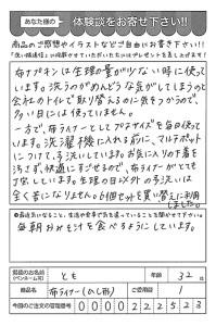 ハガキ_2018_02_14