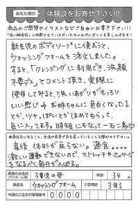 ハガキ_2018_02_22
