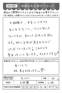 ハガキ_2018_03_20