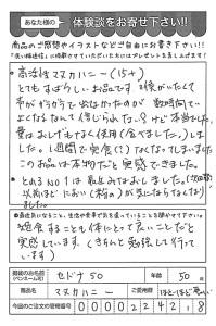 ハガキ_2018_03_28