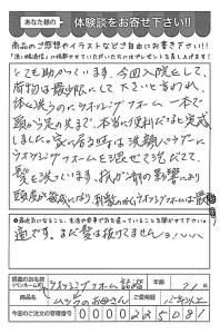 ハガキ_2018_04_09