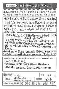 ハガキ_2018_05_10
