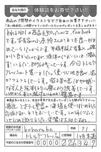 ハガキ_2018_05_14