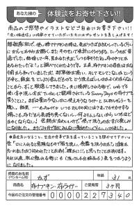 ハガキ_2018_06_07