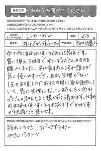 ハガキ_2018_06_25_01
