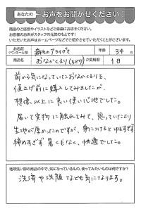 ハガキ_2018_07_03
