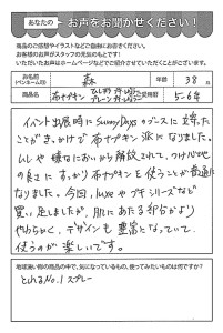 ハガキ_2018_07_05_02