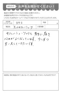 ハガキ_2018_07_09_01
