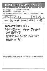ハガキ_2018_07_19