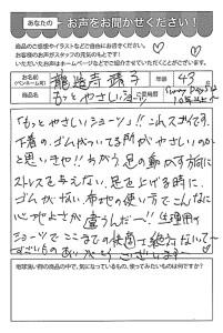 ハガキ_2018_07_24