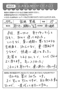 ハガキ_2018_08_03