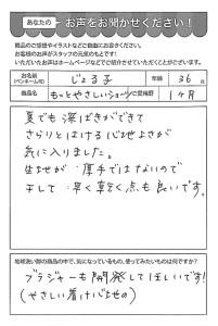 ハガキ_2018_08_07_01