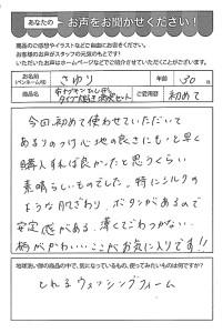 ハガキ_2018_08_21