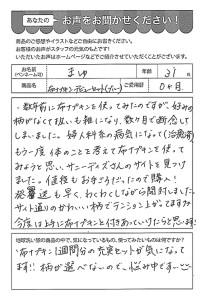 ハガキ_2018_09_03_02