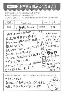 ハガキ_2018_09_11_03