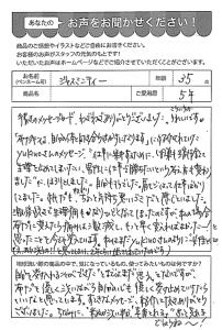 ハガキ_2018_09_12_03