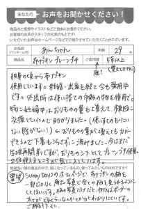 ハガキ_2018_09_18_01