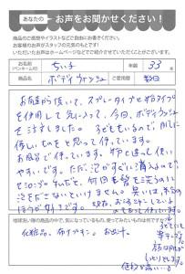 ハガキ_2018_09_18_02