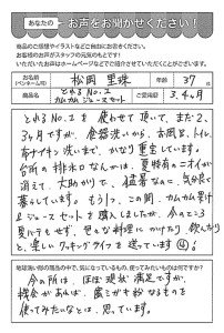 ハガキ_2018_09_18_05
