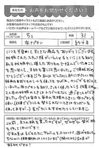 ハガキ_2018_10_04_01