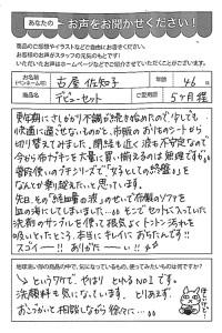 ハガキ_2018_10_04_02