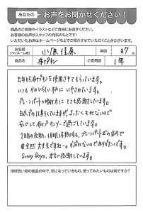ハガキ_2018_10_05_02