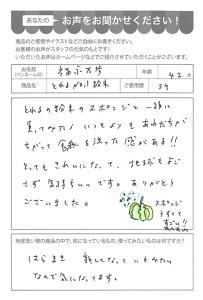 ハガキ_2018_10_09_02