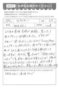ハガキ_2018_10_10_01