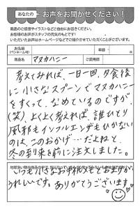ハガキ_2018_10_22