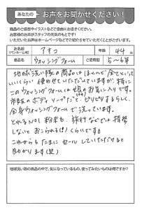 ハガキ_2018_10_26_01