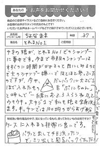 ハガキ_2018_10_29_02