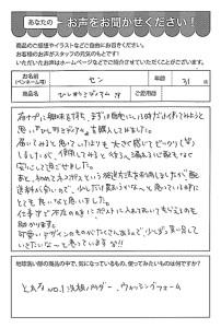 ハガキ_2018_10_29_03