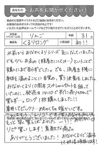 ハガキ_2018_10_30_01