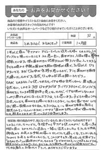 ハガキ_2018_10_30_03