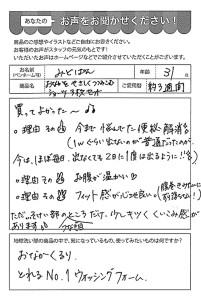 ハガキ_2018_11_02_01
