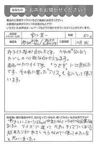 ハガキ_2018_11_05_03