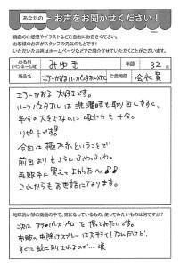 ハガキ_2018_11_05_04